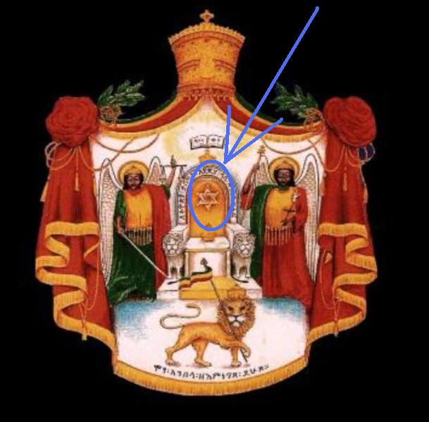 This Imperial Coat of Arms holds the story of the Judaism & Christianity's acceptance into Ethiopia, through its vivid symbolism. (The Conquering Lion of Judah, carrying the banner with the Cross: Angel(left) holding the sword of truth & scales of justice: Angel(right) holding the Imperial scepture: covered by a red mantle with the Imperial Crown.