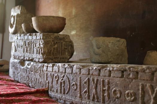 writing on artifacts mirror the writing in Yemen, but these were found in a Temple in Yeha; Northern Ethiopian.