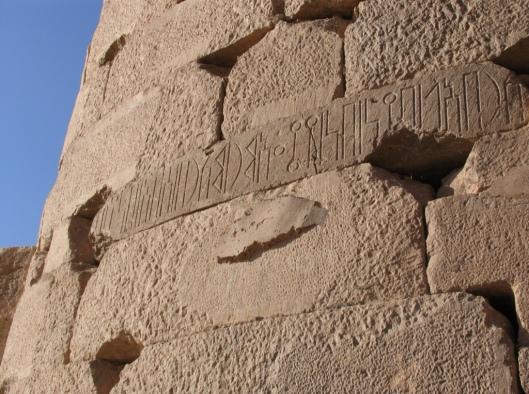 Mar'ib Dam inscription in Yemen(Saba)