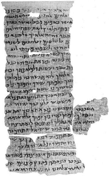 Nash Papyrus2nd cent. Hebrew Decalogue
