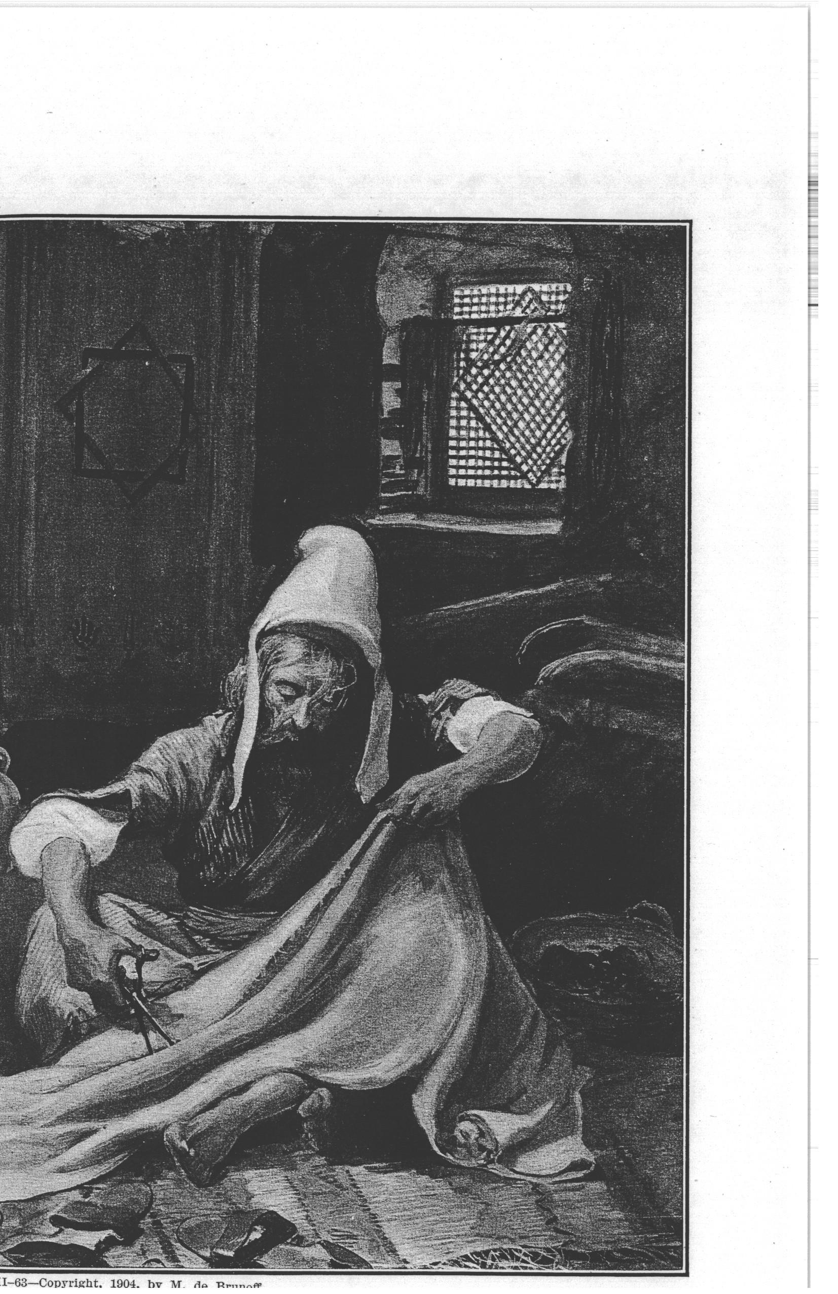 Aholiab, son of Ahisamach(Danite)_art by James Tissot