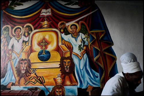 Ras Tafarian restaurant in Shashamane, with elaborate painting of the Seal of Imperial Ethiopia. {Imperial Ethiopian Coat of Arms / Crest}