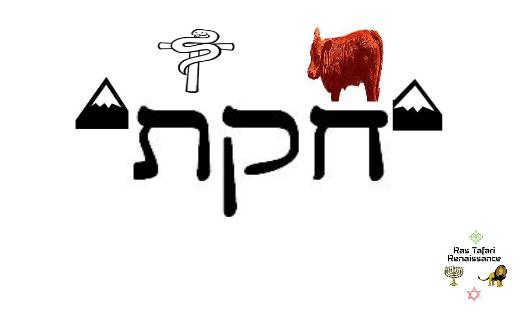 Httpwww Overlordsofchaos Comhtmlorigin Of The Word Jew Html: 39th Parsha Study: Ras Tafari Renaissance Revelations