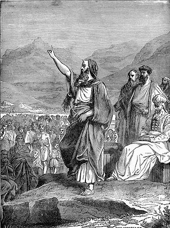Moses Speak to Israel _ art composed by Henri Felix Emmanuel Philippoteaux (ca.19th century)