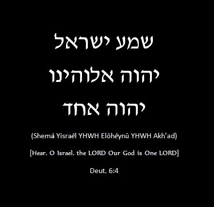 Shem'a-Word of Witness(Hebrew)