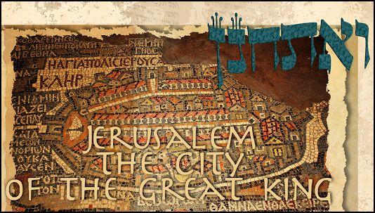 w[v]aetKHanan-parsha (city of the great king)