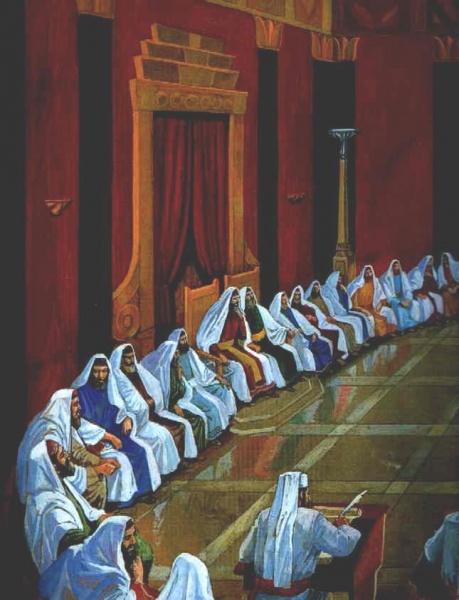 SanhedrinSession