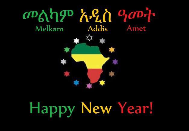 addis amet-አዲስ ዓመት-happy new year