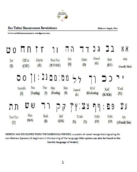 alep-taw.pdf _pic