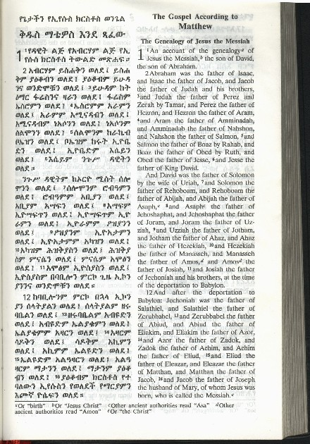 amharic_english_bible