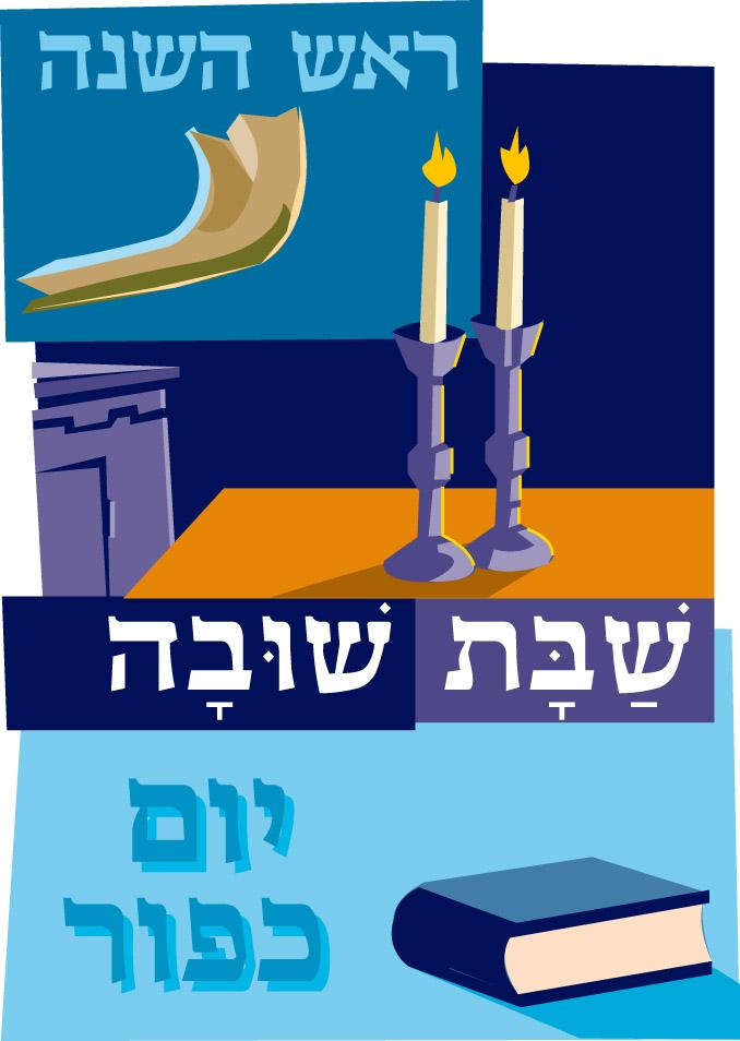 haazinu-parsha (Shabbat-Shuba)