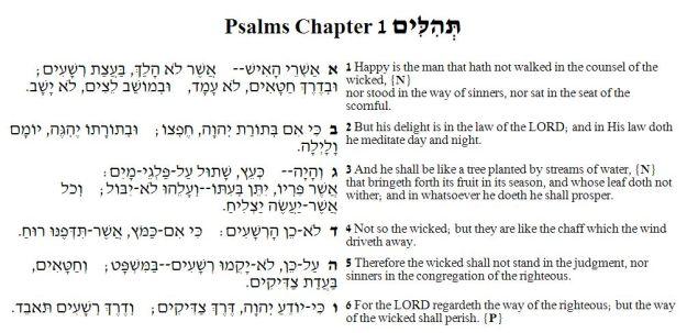 hebrew-english-torah(tanakh)