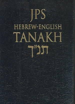 jps_hebrew-english_tanakh_bible