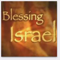 wezot habarakh'ah - parsha (blessing_israel)