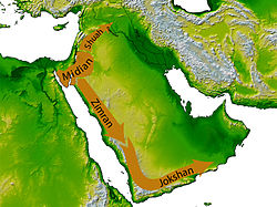 The Inheritant regions of the sons of Keturah - by way of Abraham.