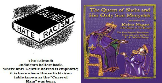 Httpwww Overlordsofchaos Comhtmlorigin Of The Word Jew Html: 2nd Kifil Study: Ras Tafari Renaissance Revelations
