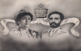 haile_selassie_and-empress-menen-2