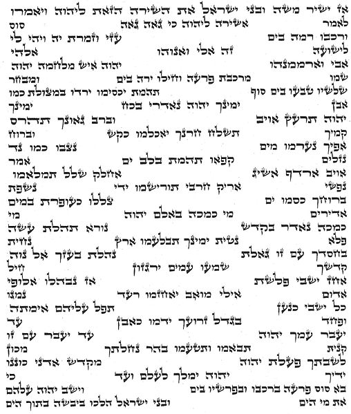 beshalach - parsha [Song_of_the_sea]