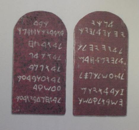 decalogue-10 commandments-tablets-old hebrew