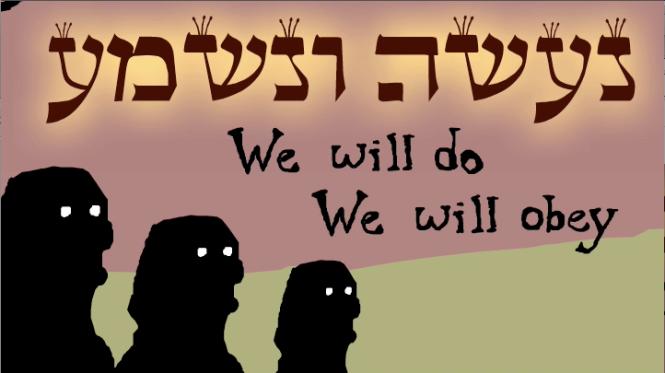mishpatim - parsha (children of israel proclaim)