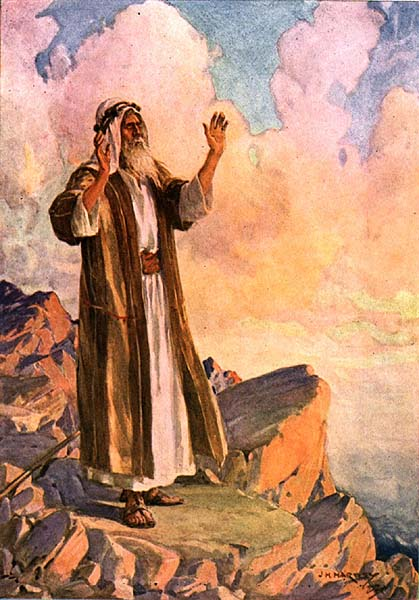 moses3