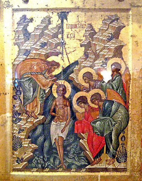 Russian icon of the Theophany (Kirillo-Belozersky Monastery, 1497).