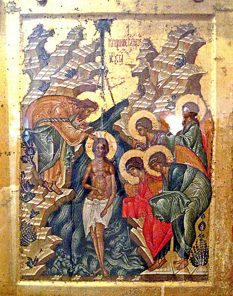 Russian icon of the Theophany (Kirillo-Belozersky Monastery, 1497).