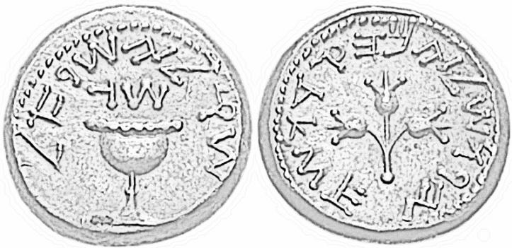 ki tissa - parsha (half shekel tax)
