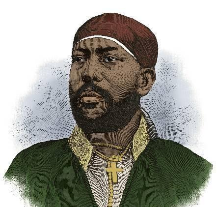 Emperor of Ethiopia Menelik II: Negus Nagast ze Ethiopia