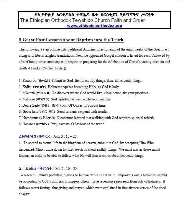 http://ethiopianorthodox.org/amharic/seasonal/lent/descriptionlentweeks.pdf