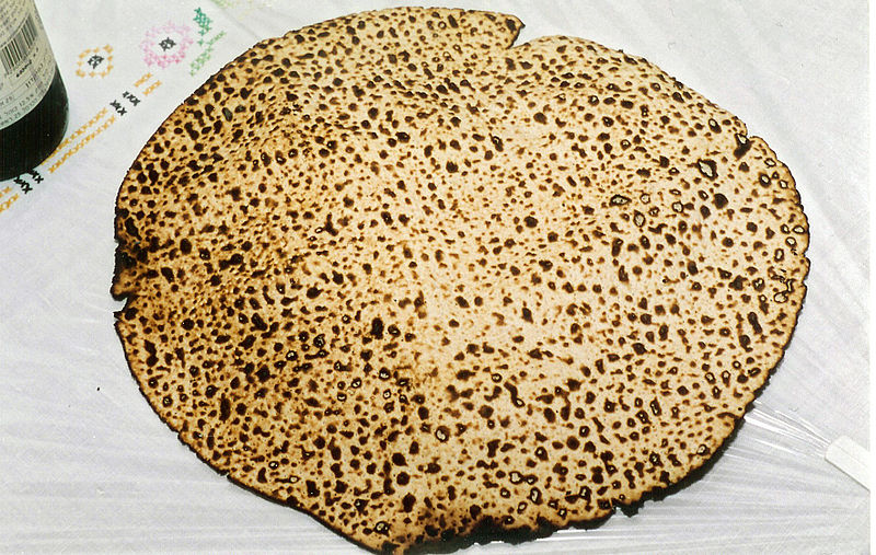 Sh'mura Matz'ot - Rabbinical supervised unleavened bread