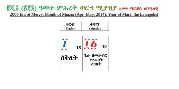 senbet taliq new(passover-fasika)