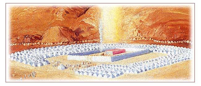 Mishkan-Dinkʷan (the Tabernacle)