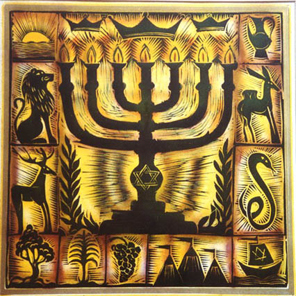 Bnei Ysrael - the Children of Israel