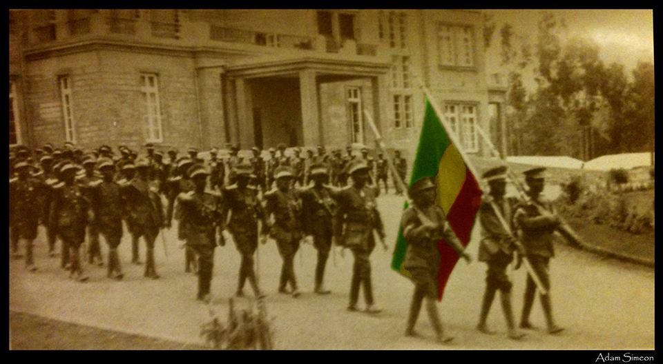 Ethiopian Patriots