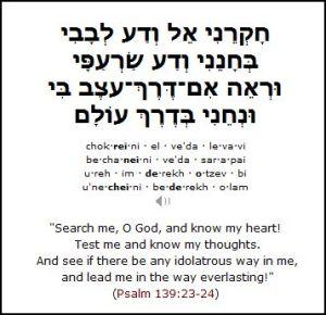 blessing haShabuot