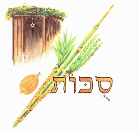 "Festival of Booths - ""Sukkot"" - Feast of Tabernacles"