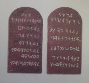 decalogue-10 commandments-tablets-old hebrew