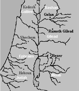 shoftim - parsha (cities of refuge)
