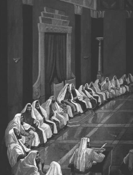 סַנְהֶדְרִין Sanhedrin