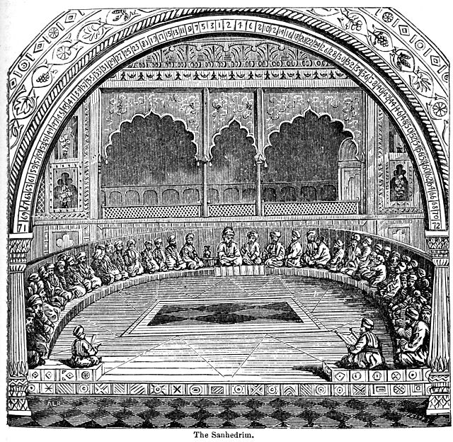 the Sanhedrin _ [illustration from the 1883 Peoples Encyclopedia of Universal Knowledge]