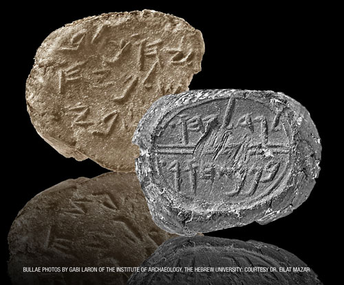Gedaliah bullion (Phonician-Hebraic) - photos by Gabi Laron  of the Institute of Archaeology at the Hebrew University  _ [courtesy-of-Dr. Eilat Mazar]