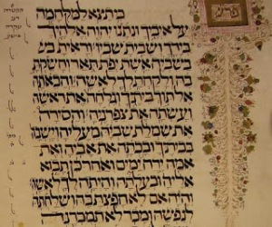 "Torah Aliyot scroll for Parshat Ki Tetzei.  Scroll possibly from the ""Rabbinical period in southern Europe [Lisbon, Portugal] _ Jewish/Hebraic teachings thrived alongside the 700 + year period of the Moorish conquering of Europe;  ca. 711 AD - 1492 AD ; (also see; the Edict of Expulsion, or the Expulsion of Moors & Jews - 1492."