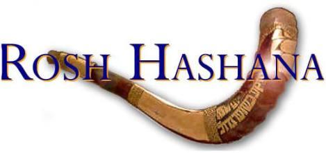 rosh hashanna