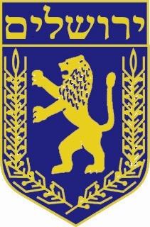 lion of judah - jerusalem