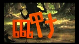 gena - yelidet - genna (Ethiopian game Chewata)2
