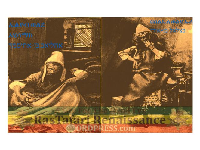 pekudei - parsha [builders of the tabernacle]