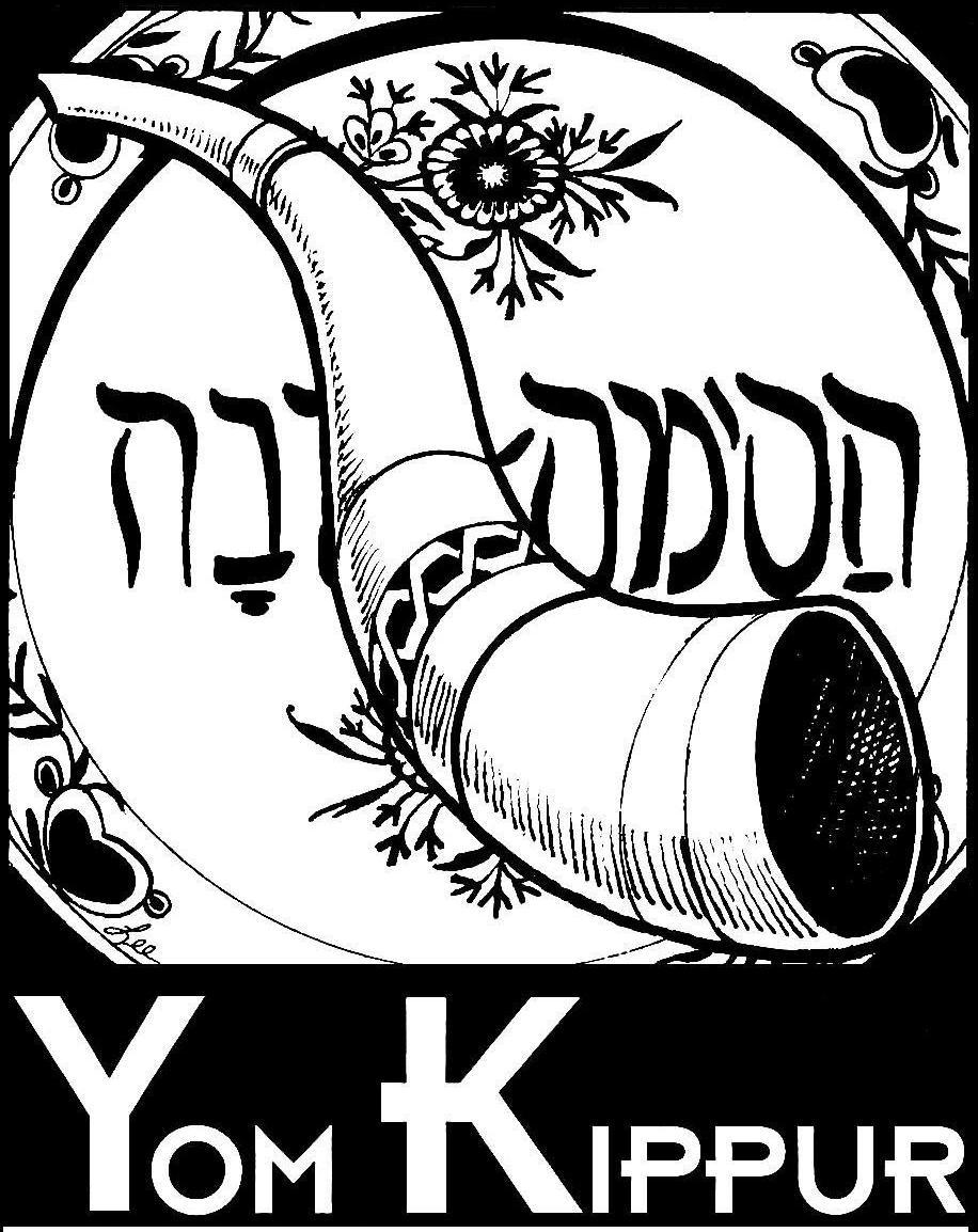 "Httpwww Overlordsofchaos Comhtmlorigin Of The Word Jew Html: ""Day Of Atonement""_Astes'ryo Qen(አስተስርዮ ቀን) _Yom Kippur"