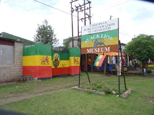 ewf-shashamane-black lion museum