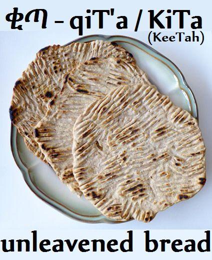 qitta-enjera-unleavened-bread-ethiopic